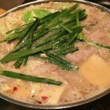 福岡・大名「田しゅう」みそ味もつ鍋と締めのチーズリゾットが絶品のおしゃれもつ鍋店!