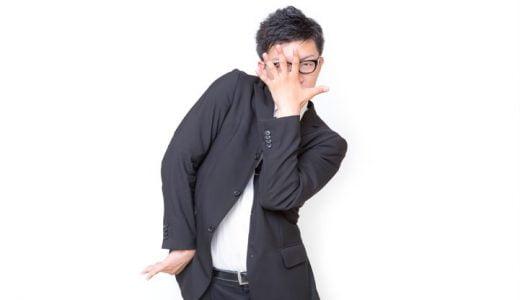 ジョジョファン・ネットジャンキーなら無料写真素材のPAKUTASO(ぱくたそ)を使うんだッ!