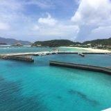 海も星もめちゃ綺麗。沖縄・那覇から船で50分の「阿嘉島(あかじま)」写真レポート
