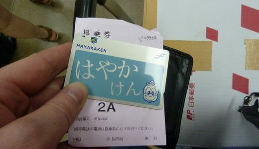 九州のICカード「SUGOCA」「nimoca」「はやかけん」は何が違う?比較してみた