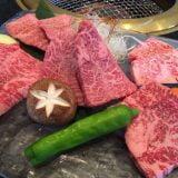 石垣牛専門店「いしなぎ屋」4〜5等級の特選からランチで千円以内まで、美味しい肉が楽しめる!
