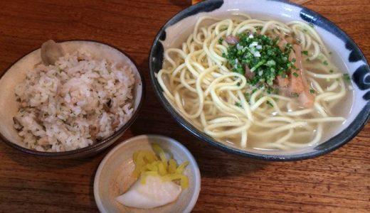 八重山そばの名店、石垣島「来夏世(くなつゆ)」優しいダシが染み渡る。