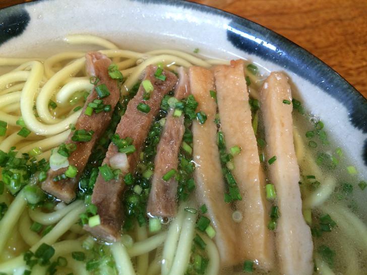 Kunatsuyu 8