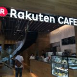 渋谷「楽天カフェ」Wi-Fi・電源完備で全国のスイーツが味わえる。楽天カードでドリンク半額!