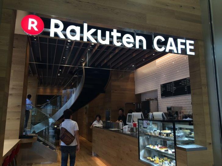 Rakuten cafe 2