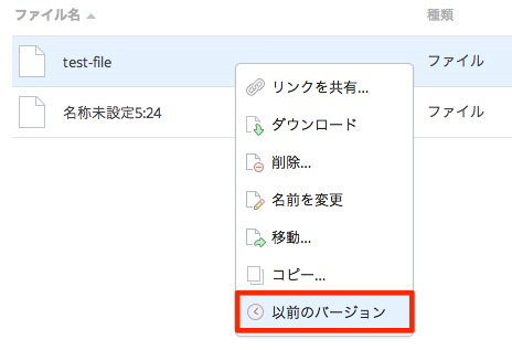 Dropbox deleted file restore 5