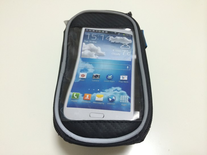 Ingress bicycle smartphone bag 1
