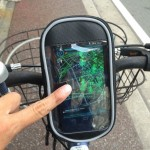 ingress-bicycle-smartphone-bag-title.jpg