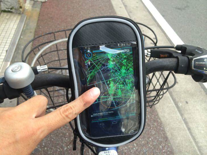 Ingress bicycle smartphone bag title