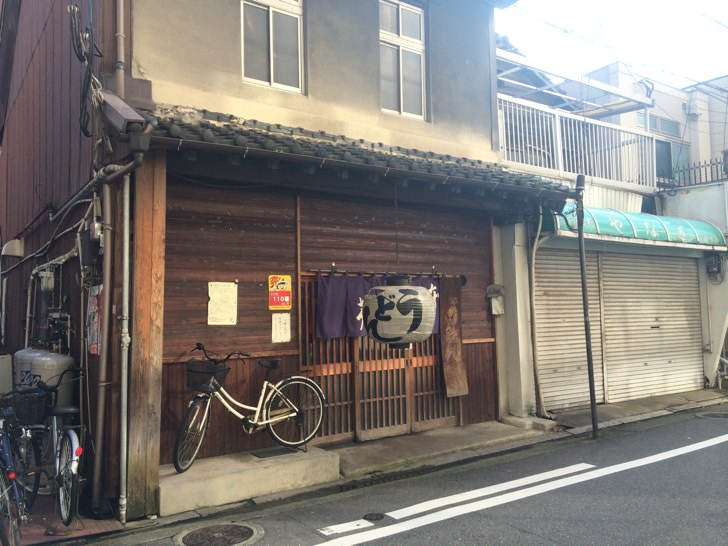 Miyake udon 1