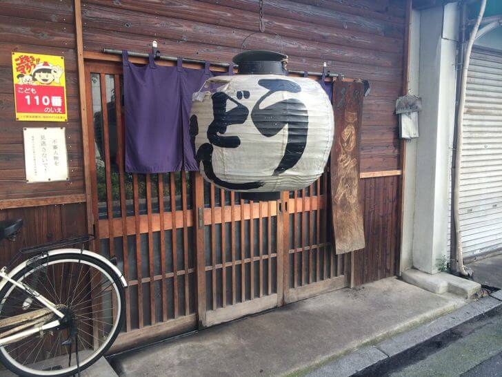 Miyake udon title