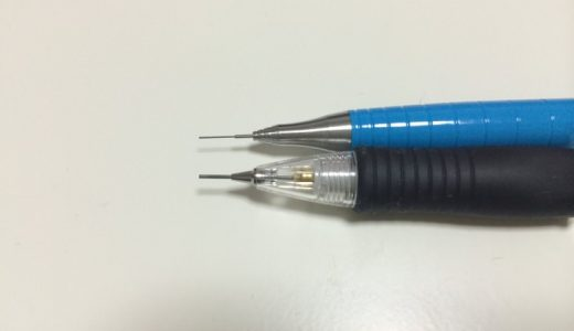 驚異の0.2mm、しかも折れないシャーペン「orenz(オレンズ)」常に鋭い書き味にハマるかも?