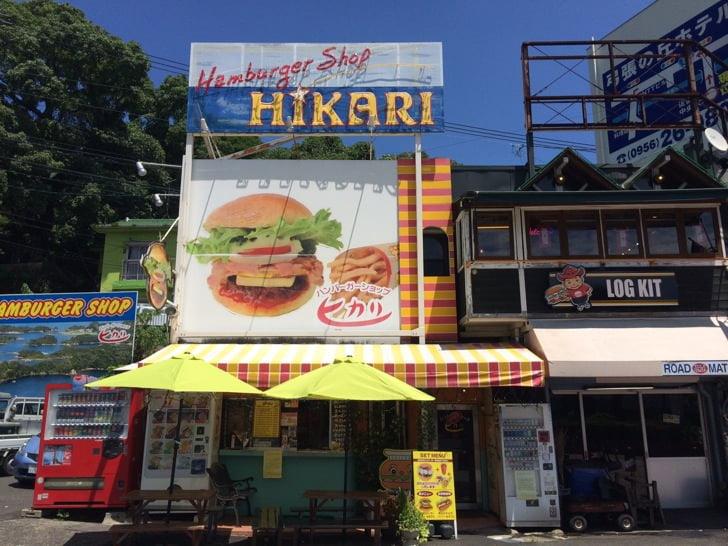 Sasebo burger hikari 1