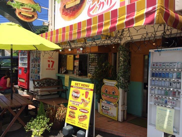 Sasebo burger hikari 2