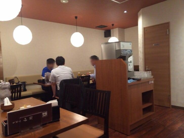 Udon wasuke 3