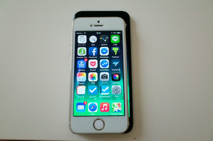 Comparison between iphone6 and 5s 3