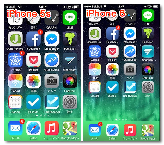 Data move from iphone5s to iphone6 8