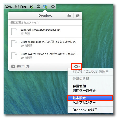 Iphoto to dropbox 1
