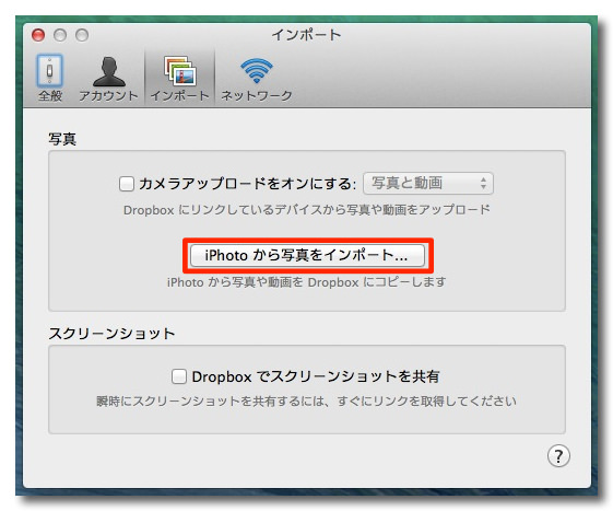 Iphoto to dropbox 2