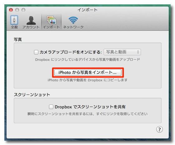 Iphoto to dropbox 2