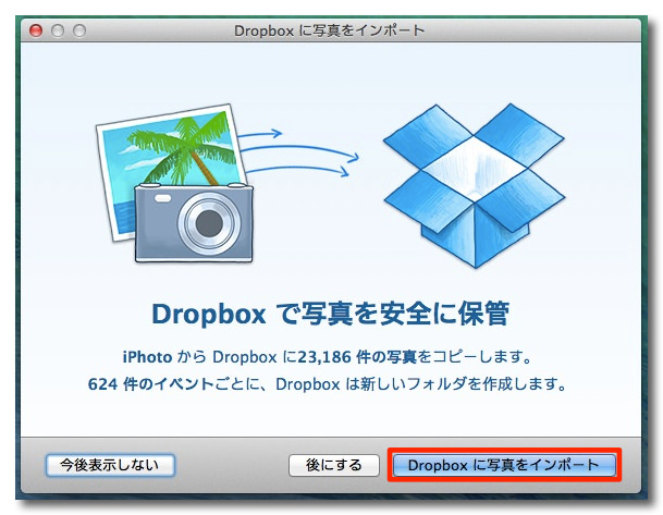 Iphoto to dropbox 3