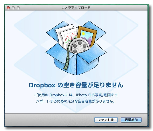 Iphoto to dropbox 4