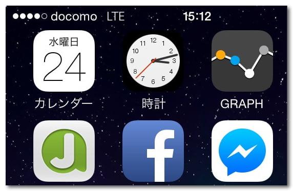 Procedure iijmio sim iphone6 7