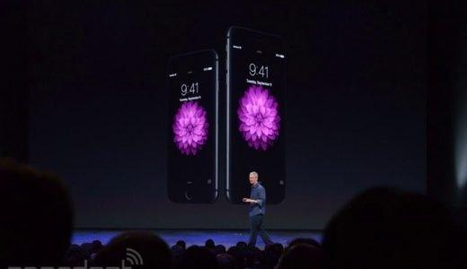 キャリア版iPhone 6がSIMロックフリーって本当?au・docomo・SoftBankに問い合せてみた