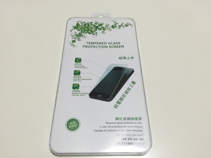 Glass film for iphone6 1