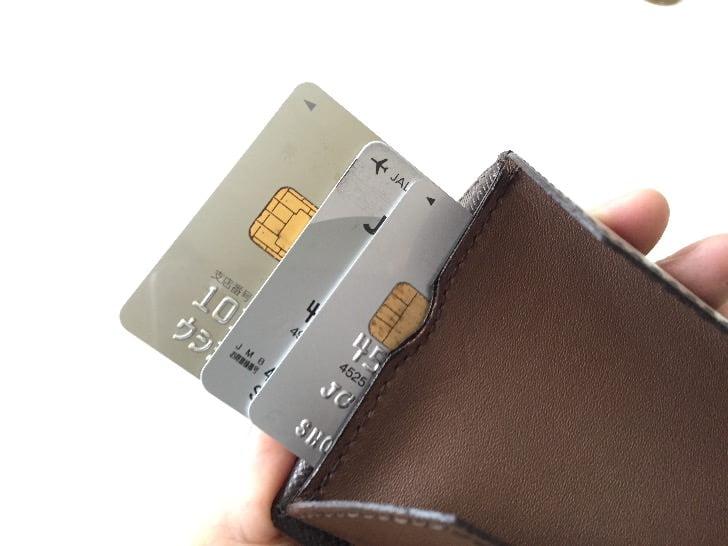 Hamock wallet 10