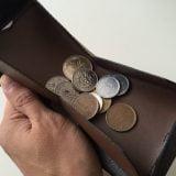 サイフはコンパクトに軽くしたい派におすすめの「ハンモックウォレット」コインが取り出しやすい!