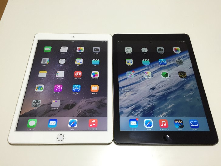 Ipad air 2 compared with previous gen 1