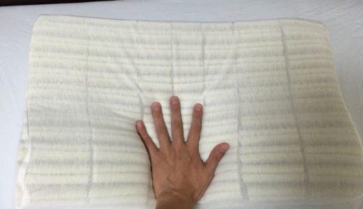 ジャパネットで販売されていたフランスベッドの低反発枕「エアレートピロー」の寝心地が抜群だった件