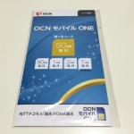 ocn-mobile-one-simfree-iphone6-setup-1.jpg