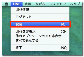Pc line id search without age verification 3