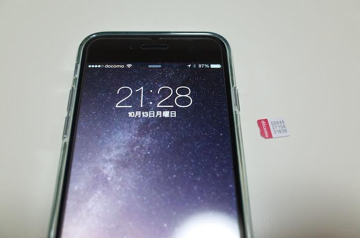Iphone 格安 sim