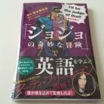 study-english-with-jojo-1.jpg