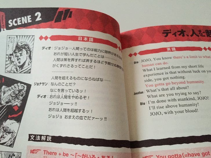 Study english with jojo 4