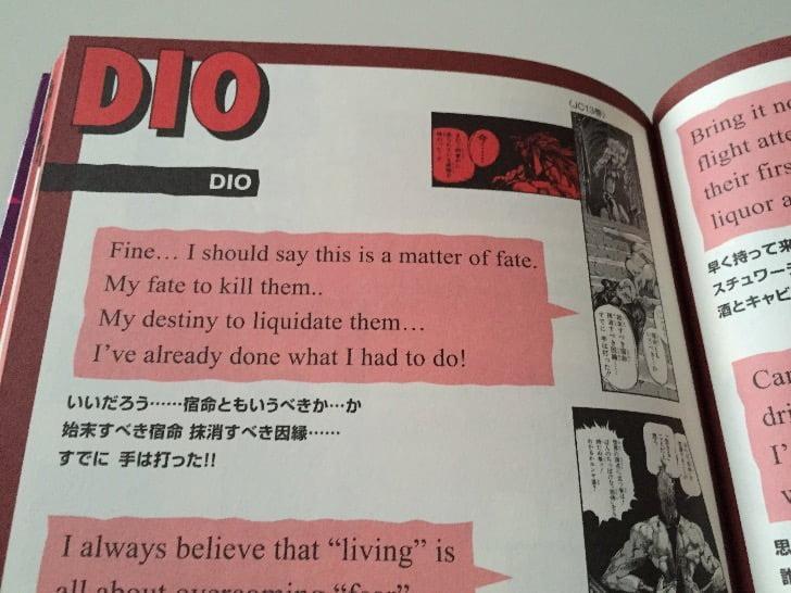 Study english with jojo 7