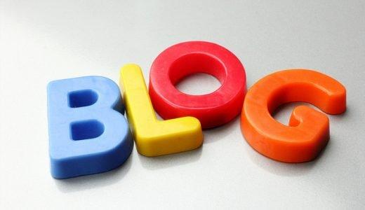 最近読み始めた、読んでいて楽しいブログ5選。尖ったコンテンツが素敵。