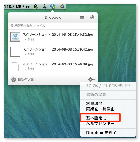 Dropbox specific folder syncronize 1