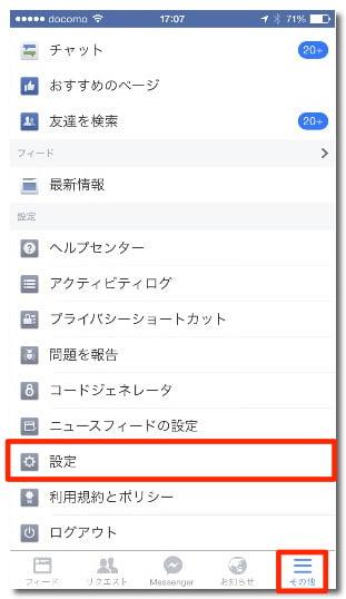 Facebook hidden friends birthday 4