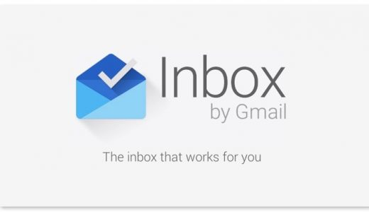 Inbox(by Gmail)で覚えておくと便利なショートカットとその確認方法