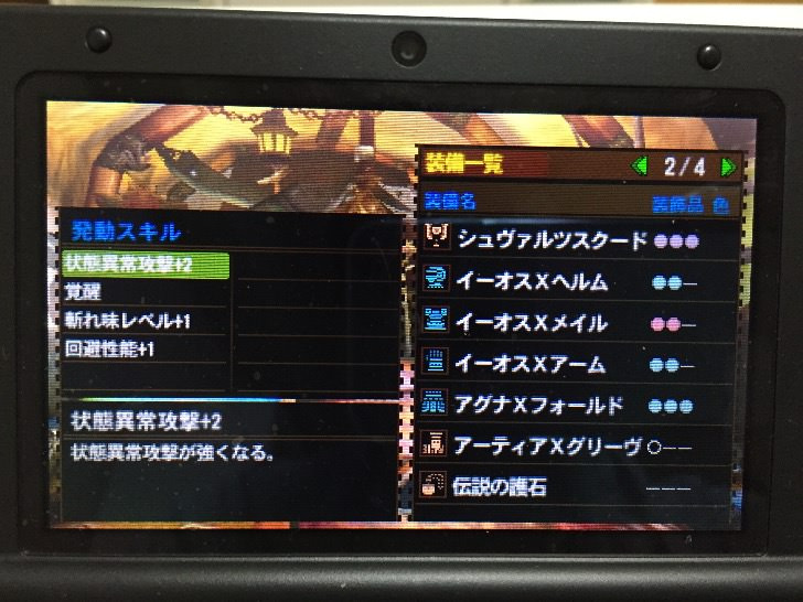 Mh4g chargeaxe gclass equipment 1
