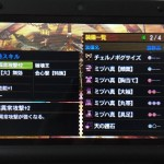 monster-hunter-4g-sleeping-bomb-destroy-part-1