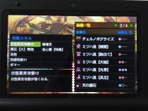 monster-hunter-4g-sleeping-bomb-destroy-part-1