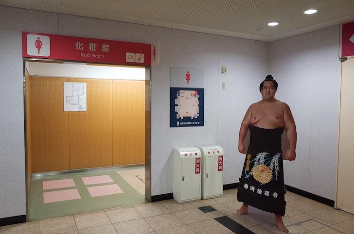 Sumo kyushu basho 10