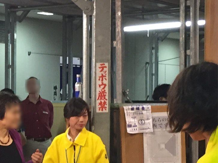 Sumo kyushu basho 16