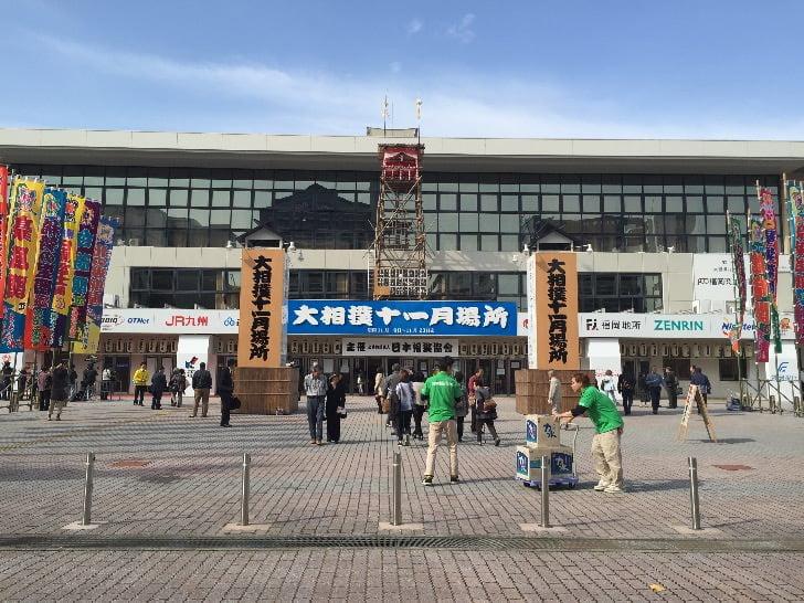 Sumo kyushu basho 2