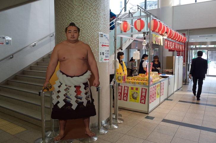 Sumo kyushu basho 9